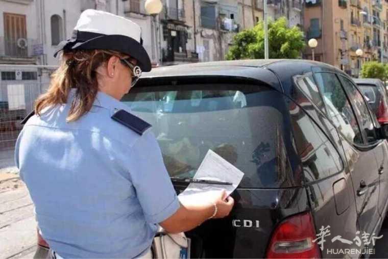 意大利又双叒叕要搞事了: 车停时开空调或暖气, 都算违规!