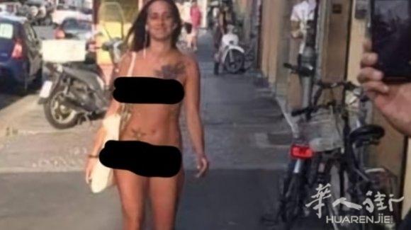 (视频)Bologna一女子赤身裸体逛街:自称是不愿穿衣服
