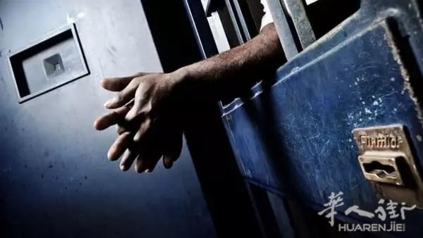 意大利监狱接连发生犯人自杀事件 引发关注