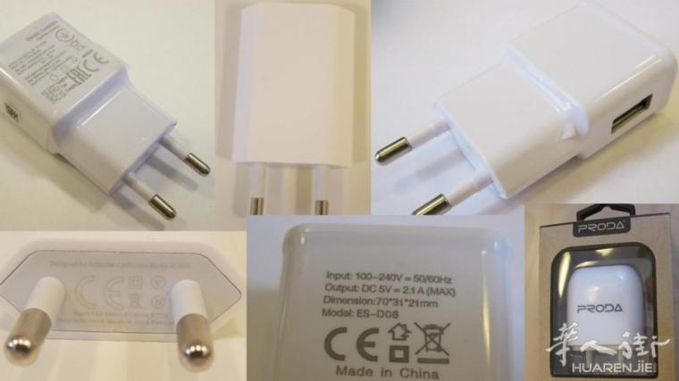 欧盟公布如下中国产充电器不合格 需要召回