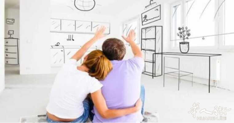 福利! 新家装修, 购买家具家电最高可获1万欧补助!