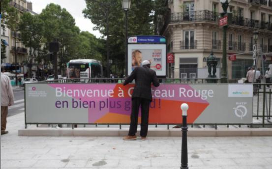 巴黎4号线地铁Château-Rouge车站重新开门啦!
