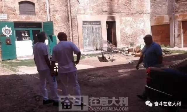 一名77岁意大利男子因经济问题 杀死妻儿放火烧楼后自杀