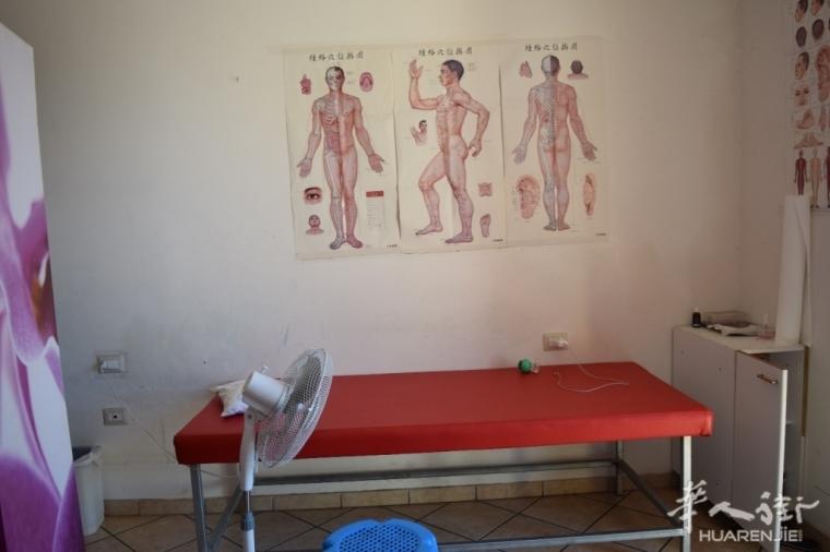 (视频)意大利普拉托一华人非法诊所被查 医生被控 病人里有一名3岁儿童 ...