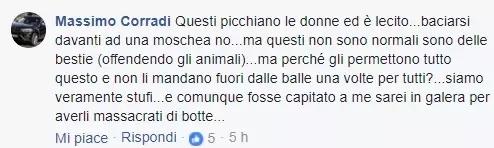 罗马Vittorio华人区又出事: 情侣因接吻惨遭移民殴打!