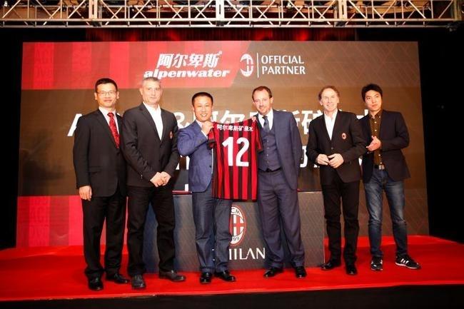 AC米兰宣布官方合作伙伴 新赛季携手阿尔卑斯