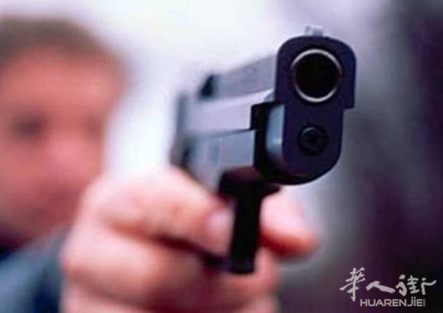 比萨省一家华人商铺被抢劫当日收入 店员被持枪威胁