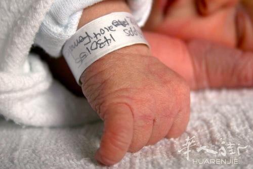 米兰一名20个月大小女孩吞食大麻中毒送院