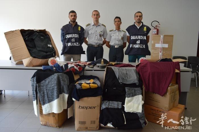Bolzano税警捐赠1000件打假查扣的服装