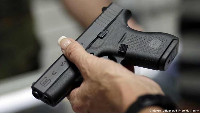 巴伐利亚当局:过去一年已收缴近1.5万件武器