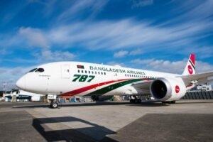 Bangladesh-airline-300x200.jpg