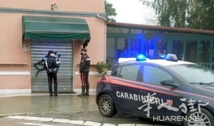 bar-mezza-luna-carabinieri-420x248.jpg