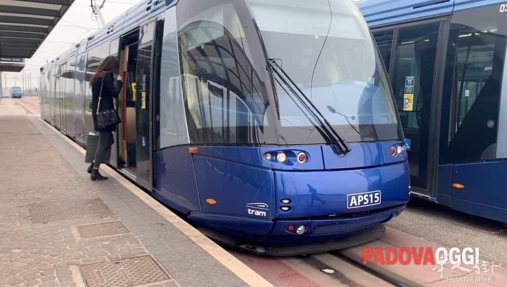 TRam -6-6.jpg