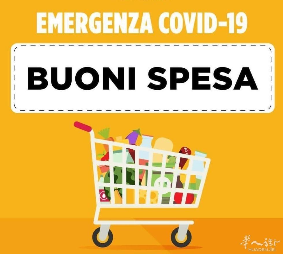buoni_spesa.jpeg