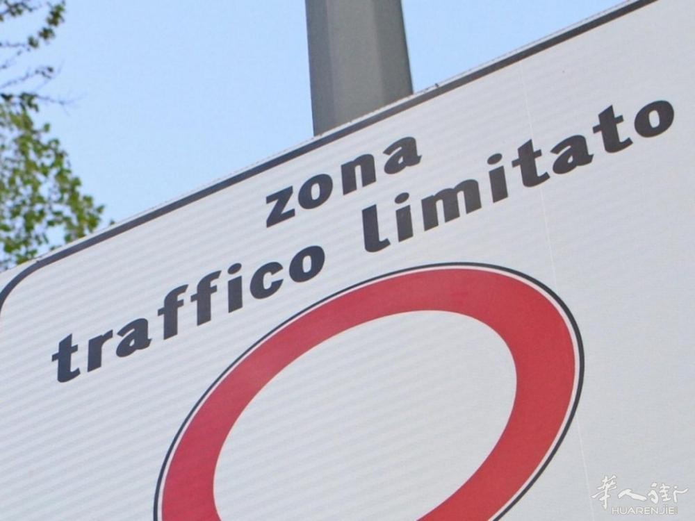 ztl-zona-traffico-limitato.jpeg