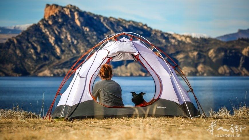 eco-camping.jpeg