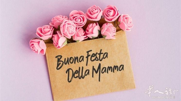 biglietti_festa_della_mamma_fai_da_te.jpeg