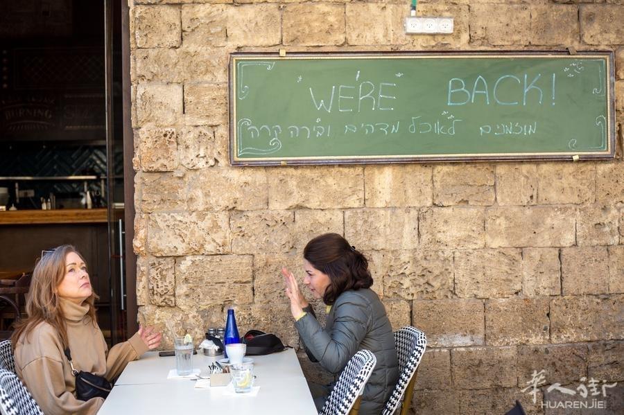 virus-outbreak-israel.jpeg