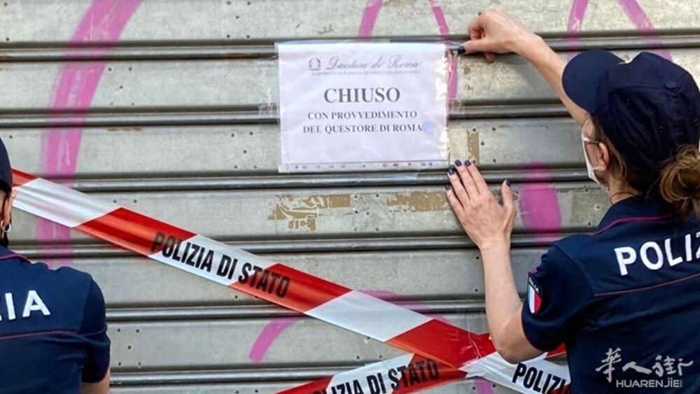 Polizia locale chiuso-2.jpg