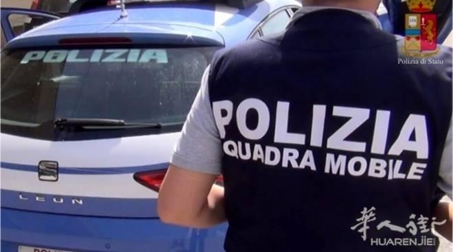 polizia-squadra-mobile-2.jpg
