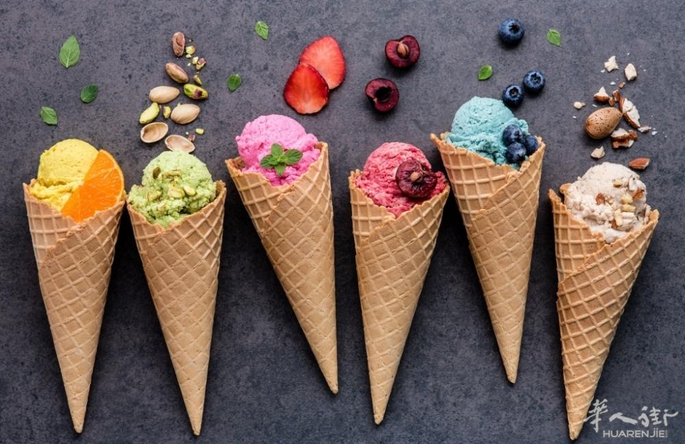gelato-fatto-in-casa.jpeg