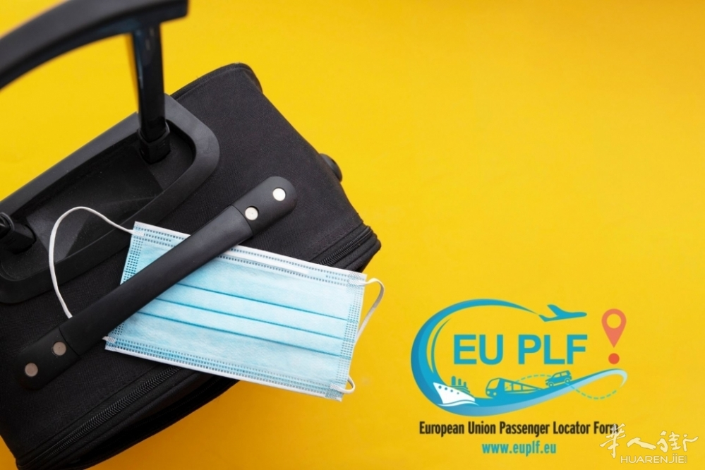 plf-passenger-locator-form.jpeg