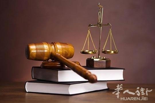 Przepisy-prawne_540_360.jpeg