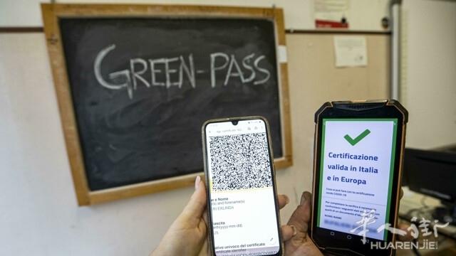 scuola-green-pass-maestra.jpeg