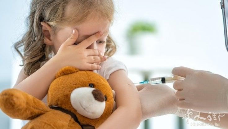vaccini-bambini.jpeg