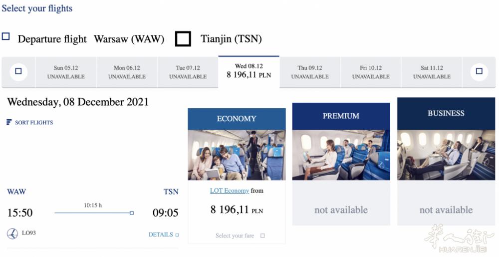 Screenshot 2021-09-27 at 23.43.25.png