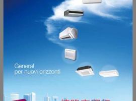 实体店批发、零售各大品牌空调,批发价格,提供正规安装、保修二年!