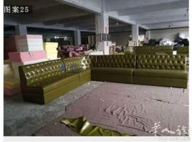 本工厂定做各种款式沙发、沙发床、美容床、按摩床、厨