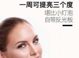 购买或者代理瑞士🇨🇭高端护肤品就免费送卖货神器