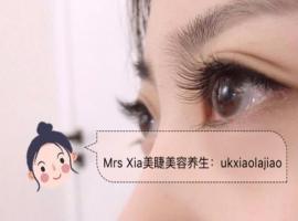 Mrs Xia美睫美容养生