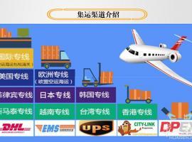 国际货运空运西班牙 专注转运敏感货普货双清关含税到门 免费集货代收包裹