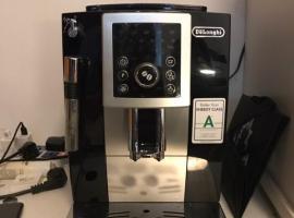 米兰德龙咖啡机9新全自动豆粉两用 需自取 260欧