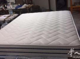 厂家直销硬床垫!粽床垫,大小尺寸可以订做!乳胶记忆