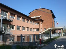 米兰中国国际学校(Chinese International School of Milan)