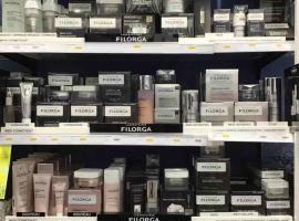 需要医疗防护用品,来巴黎三区TANGUY药妆店!