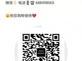 国际快递,中国→西班牙 25号有包裹出来,需要拼单的朋友➕微信