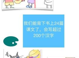 开学啦!龙甲教育2020秋季班云上扬帆再起航!
