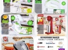 PRATO 安居家电  strozzi 阳光超市 旁边via filippo strozzi 140/A   电器类产品