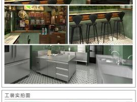 TIGER STUDIO专注于在欧华人华侨商用及私人空间定制设计,装饰制作,施工装修!