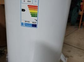 专修电热水器