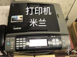 出售2台海尔空调 三星电视,多功能打印机,需要的请