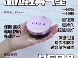 韩国🇰🇷直邮各种面膜小样、洗面奶、精华、面霜、眼霜经济实惠有需要的朋友加微信
