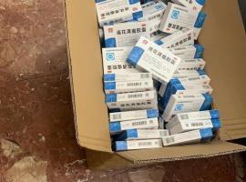 莲花青批发零售10盒起包邮