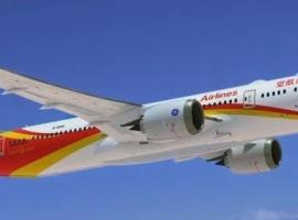 2021回家过年新选择,海南航空,米兰/罗马/威尼斯至西安,全程五星服务!
