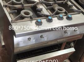 出售二手设备,保证西班牙最低价格!