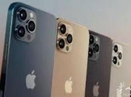 iphone 12 pro max 128 GB 四色,颜色齐全 价格优4656